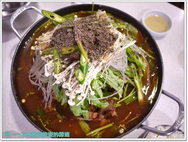 捷運行天宮站美食韓劇韓式料理東輝韓食館土豆豬骨湯銅板烤肉image031