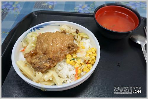 川本中式速食04