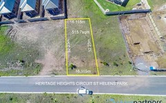 Lot 5204 Heritage Heights Circuit, St Helens Park NSW