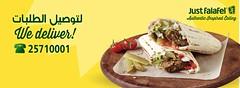 المصريه اللبنانيه الكويتية الهندية اليابانية المكسيكية (justfalafelkuwait) Tags: dinner lunch kuwait جديد مطعم فلافل kuwaitairways eatfresh كويت كويتيات مغذي مطاعم عشاء فطار kuwaitfashion وجبات العقيله kuwait8 جست kuwaitinstagram جستفلافل justfalafelkuwait كويتياتستايل ديلفري جستفلافلالكويت الجيتمول kuwaitkuwaitصحي