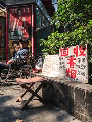 20141022-125638-_9970832 (待宵草 (Gino Zhang)) Tags: lumix shanghai panasonic 上海 43 m43 mirrorless lumixg gx7 micro43 microfourthirds hx015 dmcgx7 panasoniclumixgleicadgsummilux15mmf17asph leicadgsummilux15mmf17 dg15f17