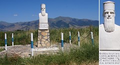Macedonia,  Koula, memorial to a Greek priest slaughtered by Bulgarian Komitadjis during the macedonian struggle (1907),  Greece (Macedonia Travel & News) Tags: greece macedonia macedonian ancient greek culture sun orthodox republic prilep tetovo bitola kumanovo veles gostivar strumica stip struga negotino kavadarsi gevgelija skopje debar matka ohrid heraclea lyncestis history alexander great philip macedon nato eu fifa uefa un fiba greecemacedonia macedonianstar verginasun aegeansea florina sitaria prespa lake mavrovo macedoniablog 12316331 popova kula macedoniagreece makedonia timeless macédoine mazedonien μακεδονια македонија travel