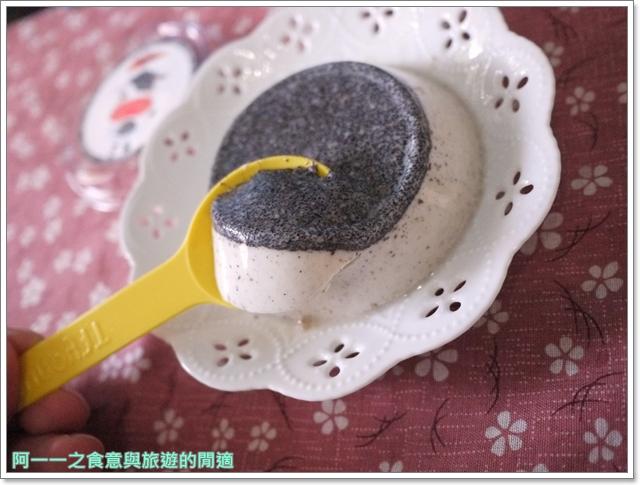 宅配團購美食臻藏鮮奶酪屏東潮州甜點下午茶P1950962