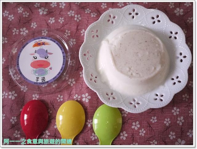 宅配團購美食臻藏鮮奶酪屏東潮州甜點下午茶P1950951