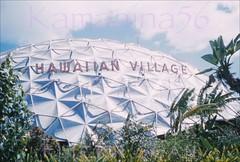 Kaiser Dome Hawaiian Village 1960 (Kamaaina56) Tags: 1950s hawaiianvillage waikiki hawaii slide kaiserdome