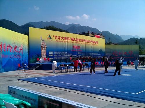 WKChizhou2014_11