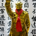 Liuzhi's Mao
