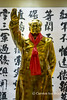 Liuzhi's Mao (10b travelling) Tags: 10btravelling 2016 asia asie asien carstentenbrink china chine chinese guiyang guizhou iptcbasic liuzhi mao maotsetung maozedong nanming prc peoplesrepublicofchina southwest river south southernchina statue tenbrink 中华人民共和国 中国 西南 贵州