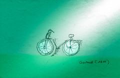 Gertrud 104
