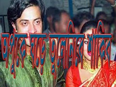 ► Shakib take home New Year apuke || Terrible stories || Nude pictures || Exclusive (bdlivehits) Tags: ► shakib take home new year apuke || terrible stories nude pictures exclusive