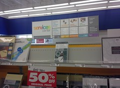 One whole item in the store is actually 50% off (l_dawg2000) Tags: retail vintage mississippi ms closing clearance 90s officesupplies officemax hornlake officesupplystore