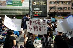 Umbrella Revolution #136 () Tags: street leica ltm city people umbrella hongkong democracy day candid central protest stranger demonstration revolution causewaybay hongkongisland socialevent f40 m9 l39 21mm m39 occupy umbrellarevolution voigtlander21mm leicam9 occupycentral
