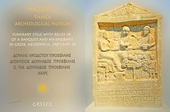 Greece, Macedonia,  Thasos island, funerary stele with greek inscription, Aegean sea (Macedonia Travel & News) Tags: macedonia ancient culture vergina sun thasos island kavala orthodox republic nato eu fifa uefa un fiba aegeanmacedonia greecemacedonia macedonianstar verginasun aegeansea macedoniapeople macedonians peopleofmacedonia macedonianpeople mavrovo macedoniablog 13454328 springs vevčani vevčanirepublic macedoniagreece makedonia timeless macedonian macédoine mazedonien μακεδονια македонија travel prilep tetovo bitola kumanovo veles gostivar strumica stip struga negotino kavadarsi gevgelija skopje debar matka ohrid heraclea lyncestis