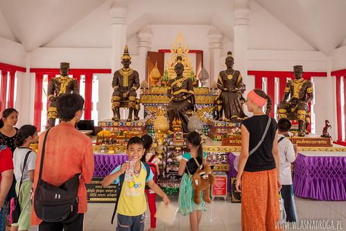 Wat Phra Si Rattana Mahathat
