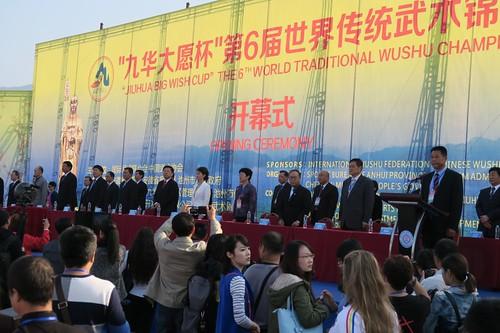 WKChizhou2014_08