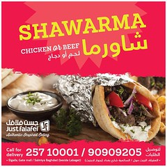(justfalafelkuwait) Tags: kuwait                       a3lnatdotcom