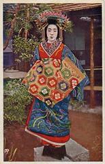 Tayuu - a Japanese courtesan (noel43) Tags: japan japanese kyoto district prostitute parade prostitution redlight pleasure meiji yoshiwara taisho shimabara oiran tayu tayuu kamuro