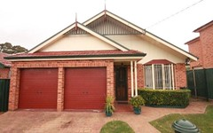 69 Gleeson Avenue, Condell Park NSW