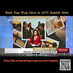 Black Flag Wing Chun featured in CCTV13 China (Hek Ki Boen Eng Chun) Tags: ip man wing chun yip donnie yen black flag hek ki boen