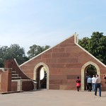 India (Jaipur) Jantar Mantar, is a collection of architectural astronomical instruments thumbnail