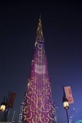 Burj Khalifa (Digimortal-Photography) Tags: eid aladha burj khalifa dubai worlds tallest building uae
