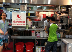 Caution Wet Floor (cowyeow) Tags: china street city food wet composition asian hongkong restaurant funny asia floor random eating chinesefood chinese caution  causewaybay greenshirt funnysign wetfloor funnychina funnyhongkong