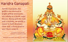21. Haridra-Ganapati (shriradhemaa) Tags: forms 32 ganpati maa ganeshji radhe gajanan
