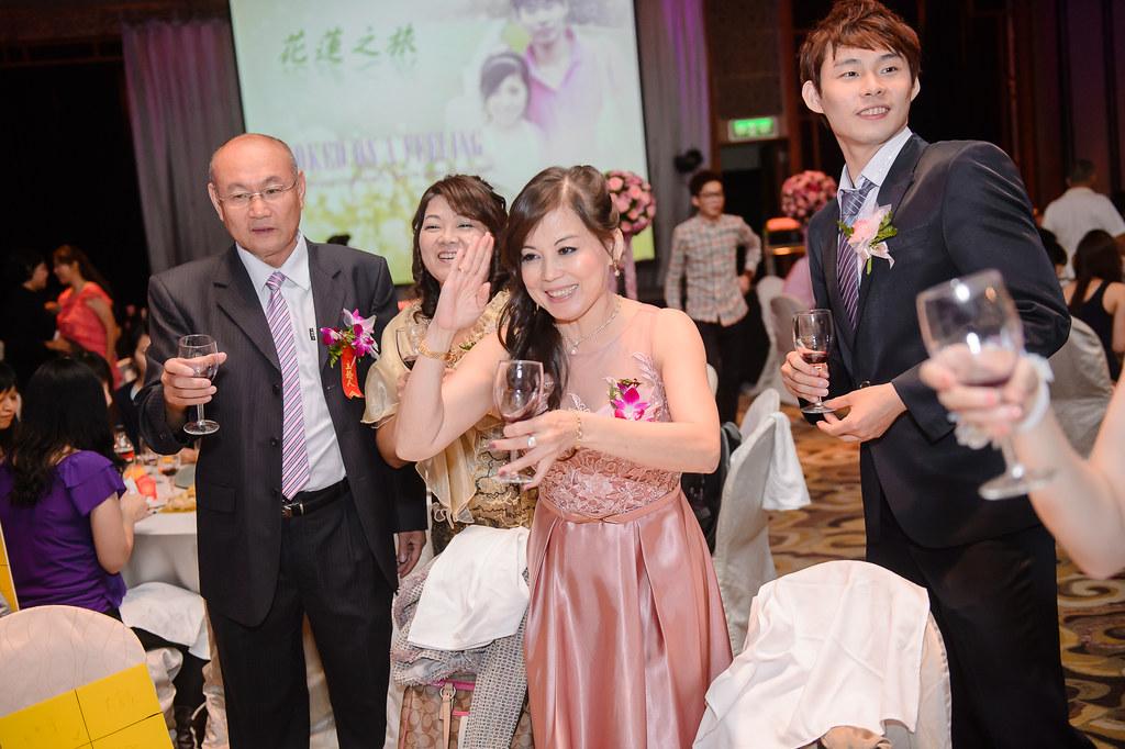 (0208)婚攝茶米Deimi