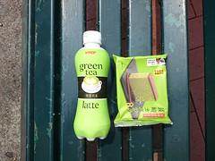 DSC_0127 (KaSeng) Tags: green cake tea sony latte z2 xperia