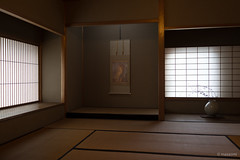 ... (_rin_) Tags: 35mm kyoto sony 180 f40 2014 iso1000 dscrx1