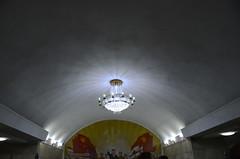 Ponghwa Station (multituba) Tags: northkorea pyongyang dprk