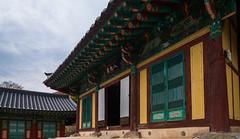Shrine (Skagos26) Tags: autumn building fall nature temple nikon asia religion buddhism historic tokina southkorea 1224mm seonunsa
