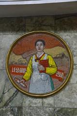 Chonu Station (multituba) Tags: northkorea pyongyang dprk