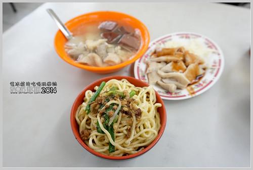 大麵王05
