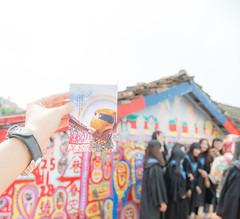 Don't forget your dream (PeiPei Yang) Tags: dream taiwan taichung