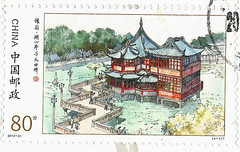 China stamps(3) (lyzpostcard) Tags: china stamps postcards douban directswap