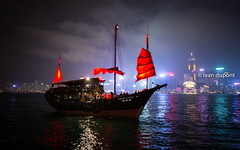 Tourists on the bay, Hong Kong, SAR of China (monsieur I) Tags: asia abroad asian boat faraway hongkong hongkongbay monsieuri publictransport touristic traditional travel traveler water world