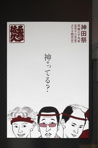 りゅうちぇる 画像3