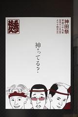 りゅうちぇる 画像11