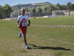 Abdourhamane Diallo