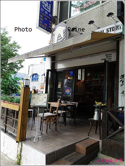 漢南洞pancake original story (46).JPG