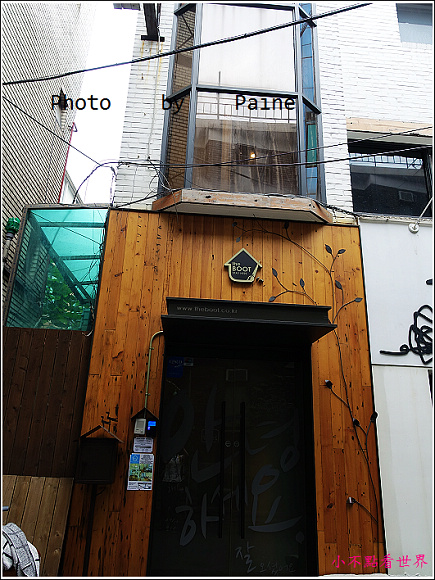 忠武路The Boots Guesthouse (2).JPG