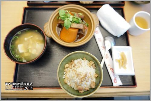三木中日速食12.jpg