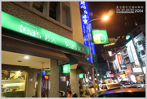 茗人茶行美村店 01