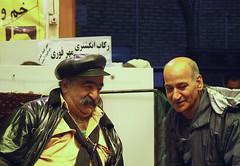 Tehran, Bazar  بازار تهران، حکاکی محمودی (Parisa Yazdanjoo) Tags: tehranbazar بازارتهران حکاکیمحمودی