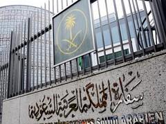 سفارة المملكة بباريس تدعو المواطنين إلى الحذر (ahmkbrcom) Tags: باريس سفارةالمملكة فرنسا