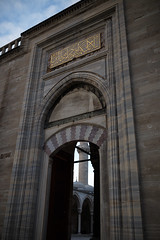 Gate (Robert Anders) Tags: city stone turkey grey grau istanbul mosque trkei stadt creativecommons stein tr moschee ccby eos6d sigma35mmf14dghsm