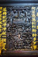 Jadekaiser Pagode (Joerg1975) Tags: a7 alpha asia asie asien buddha buddhism buddhismus buddhist cholon hochiminhcity ilce7 jadekaiserpagode lens linse objective objektiv sel35f28z saigon sony taoismus vietnam copyrightprotected азия آسيا アジア 亚洲 亞洲 f28 sonyilce7