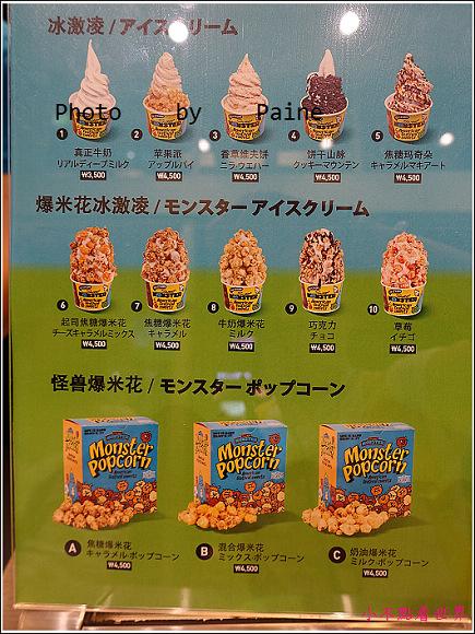 弘大sweet monster 爆米花冰淇淋 (4).JPG
