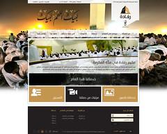 Rifada (imglook) Tags: design web websites template stylish hajj
